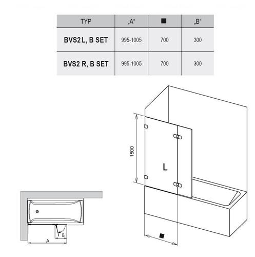 Штора для ванны Ravak BVS2 левая левая