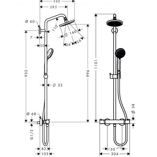 Душевая система Hansgrohe Croma 160 Showerpipe (27135000)