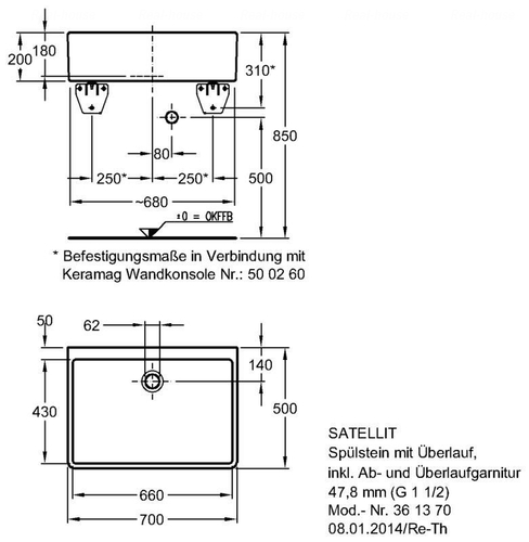 Кухонная мойка Keramag Satellit 700 мм