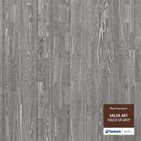 Паркетная доска Tarkett Salsa Art Touch of Grey 550050014