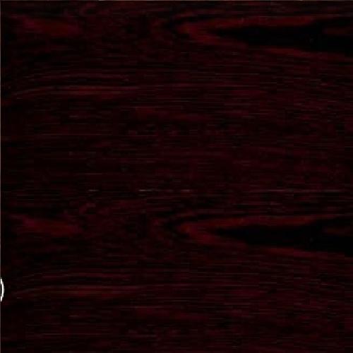Паркетная доска Baltic Wood Венге Elegance лак
