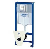 Инсталляционная система для унитаза 5в1 Grohe Rapid SL 38911000