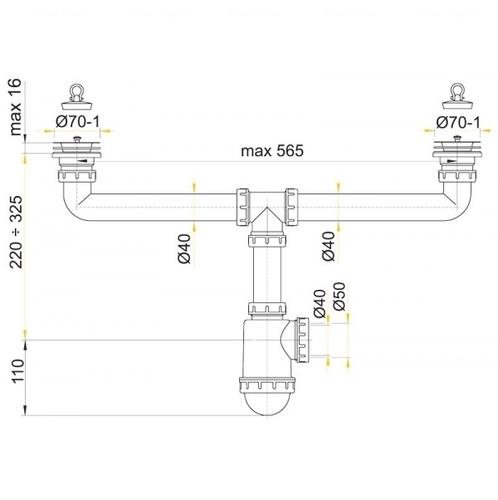 Сифон для сдвоенной мойки Alca plast A449