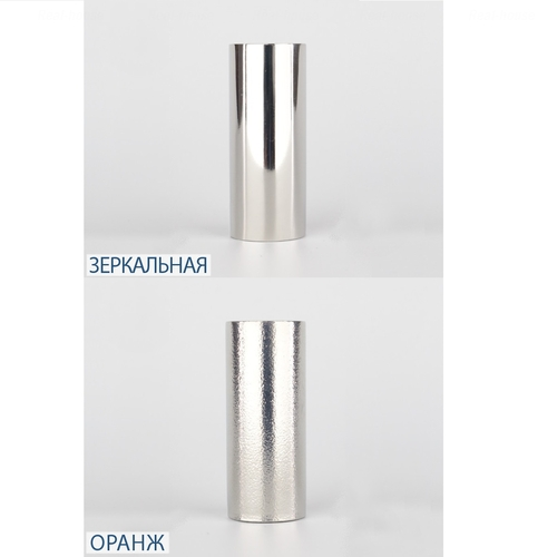 Полотенцесушитель Mario Турин 1200х430-400 хром хром