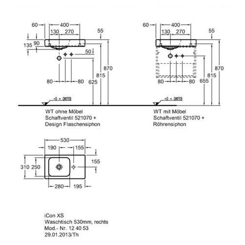 Умывальник Keramag iCon xs 530 мм, правосторонний