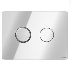 Кнопка слива пневматическая Cersanit Accento Circle S97-056