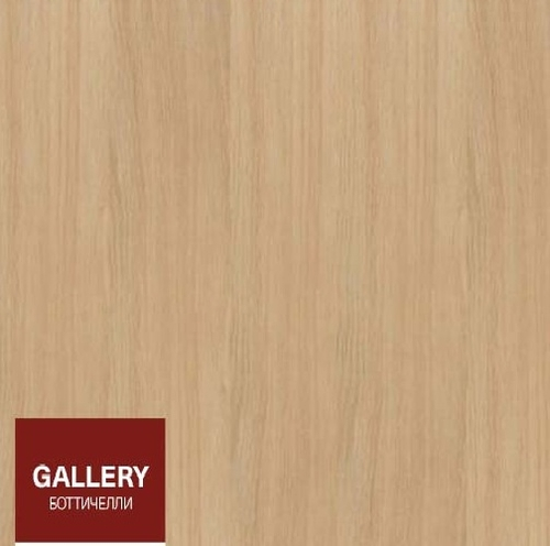 Ламинат Tarkett Gallery Ботичелли 504425000