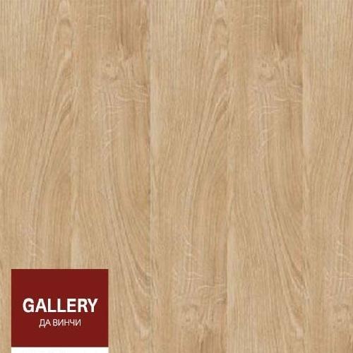 Ламинат Tarkett Gallery Да Винчи 504425018