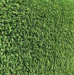 Искусственная трава Orizon Grass Cocoon