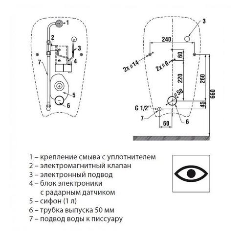 Писсуар Jika Golem sensor, сеть (H8430700004831)