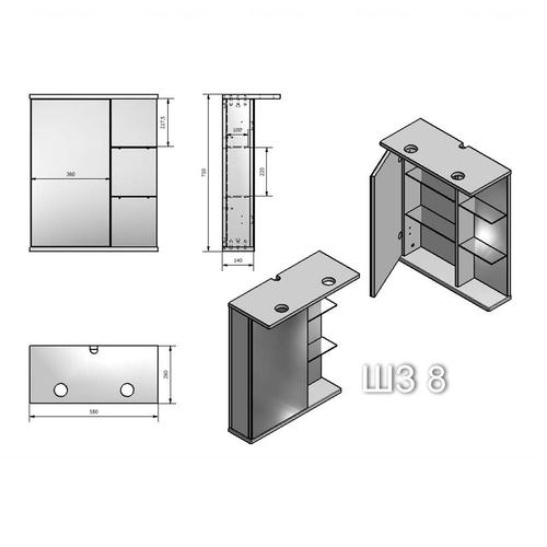 Шкафчик зеркальный с диодной подсветкой ШЗ-8  белый / серый белый / серый