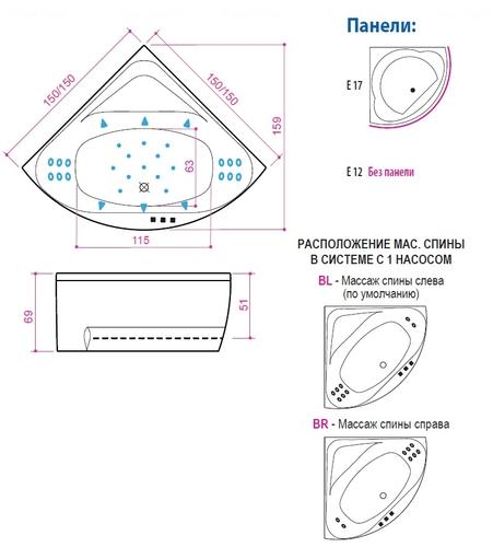 Ванна Balteco Linea 1500 мм простая (S1) простая (S1)