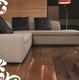Паркетная доска Baltic Wood Oрех Американский Comfort