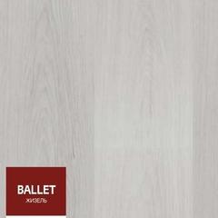 Ламинат Tarkett Ballet Жизель 504426001