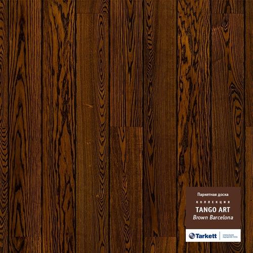 Паркетная доска Tarkett Tango Art Браун Барселона 550059002