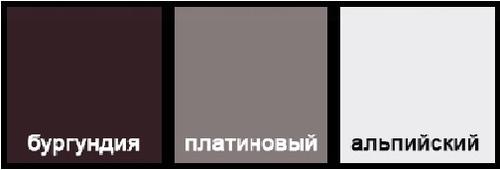 Полка Keramag iCon 900 мм œƒальпийский глянец œƒальпийский глянец
